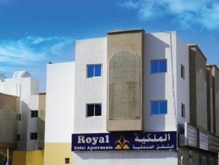 Royal Hotel Apartments