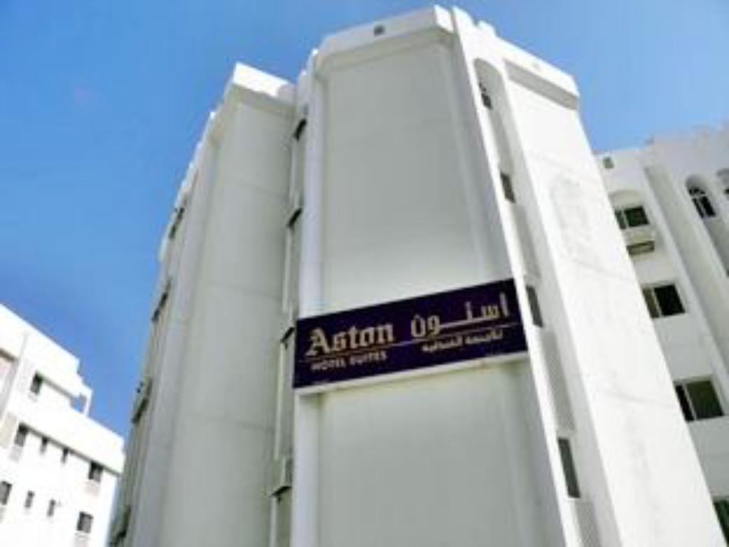 More about Aston Hotel Suites