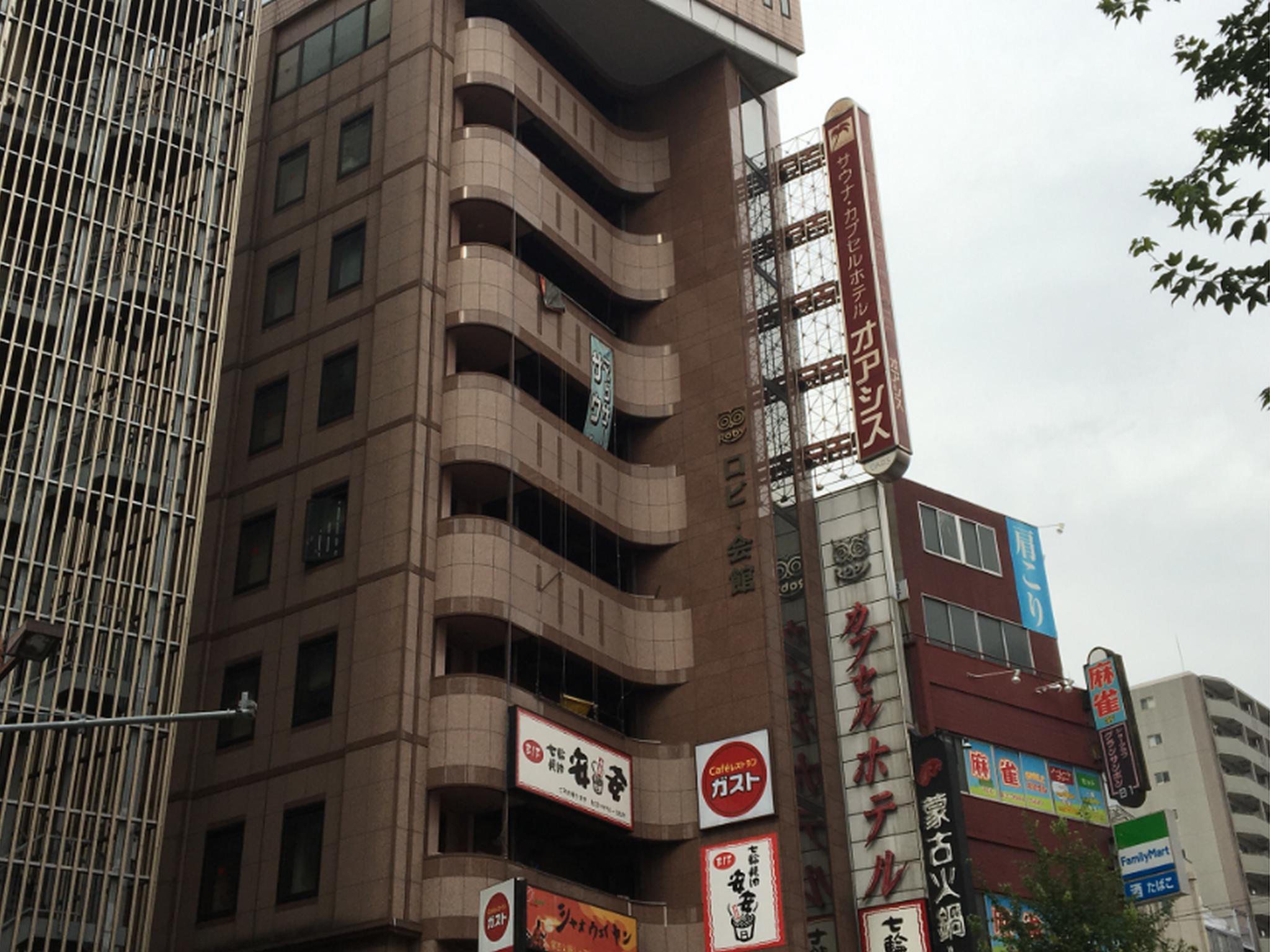 ikebukuro hotel oasis in tokyo room deals photos reviews rh agoda com