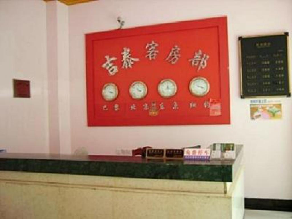Reception Jitai Hotel Shanghai Yangpu Benxi Hospital Branch