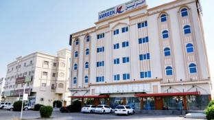 Amreen Sohar Hotel Apartments