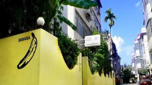 Haikou Banana Hostel (Pet-friendly)