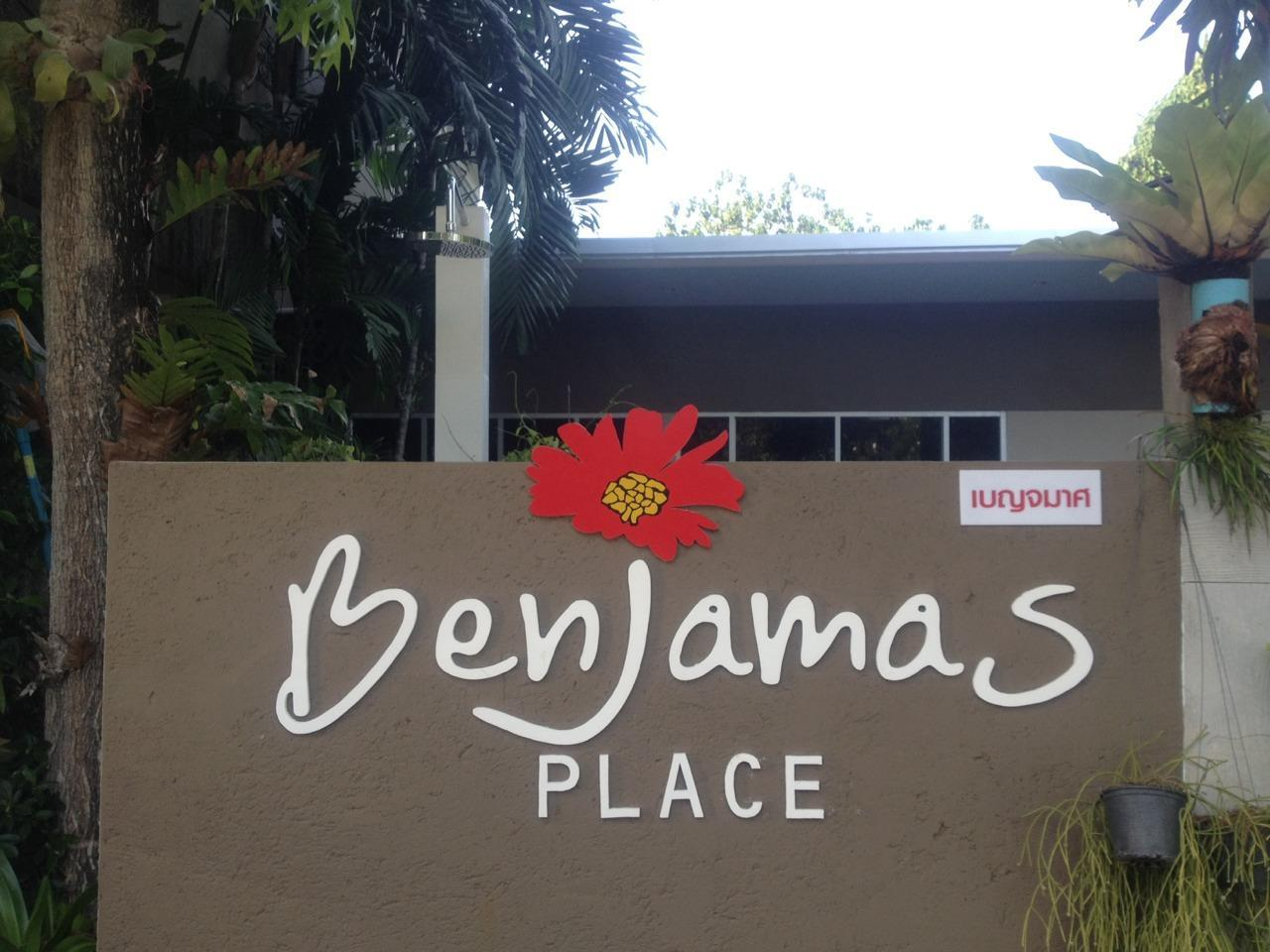 Enkelrum Basic (Basic Single )