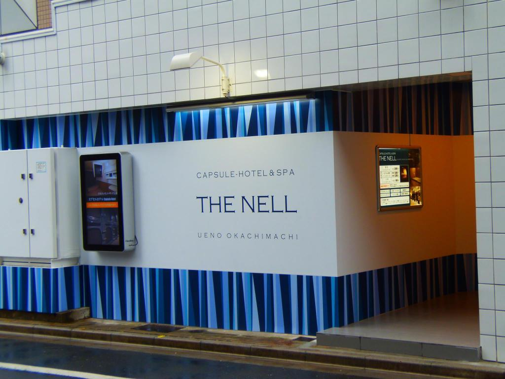 More about Capsule Hotel&Spa The Nell