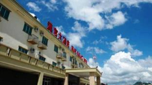 Han Palace Hotel Sema