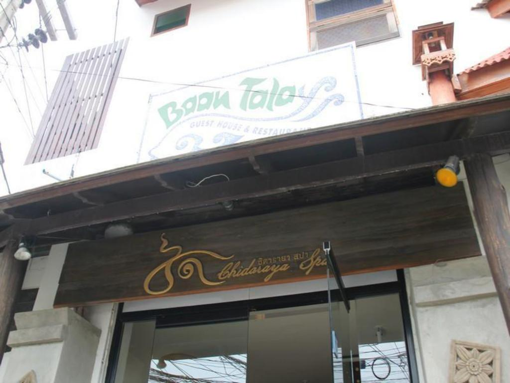 More about Baan Talay Guesthouse