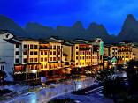 Yangshuo Jasper International Hotel