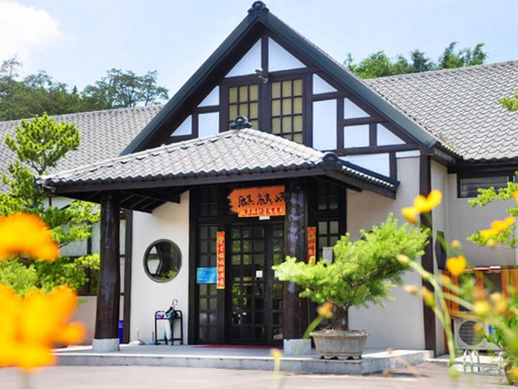 麒麟峰溫泉會館 (Kylin Peak Hotspring Resort)