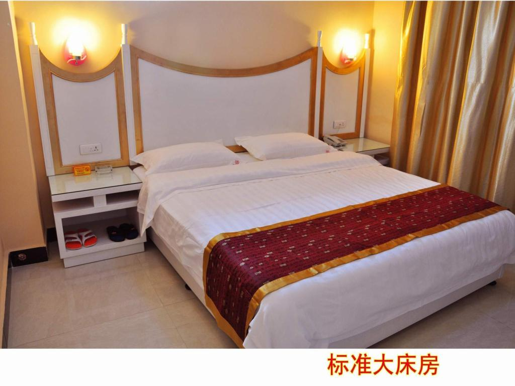 فندق جيلين كينج هوم (Guilin King Home Hotel)