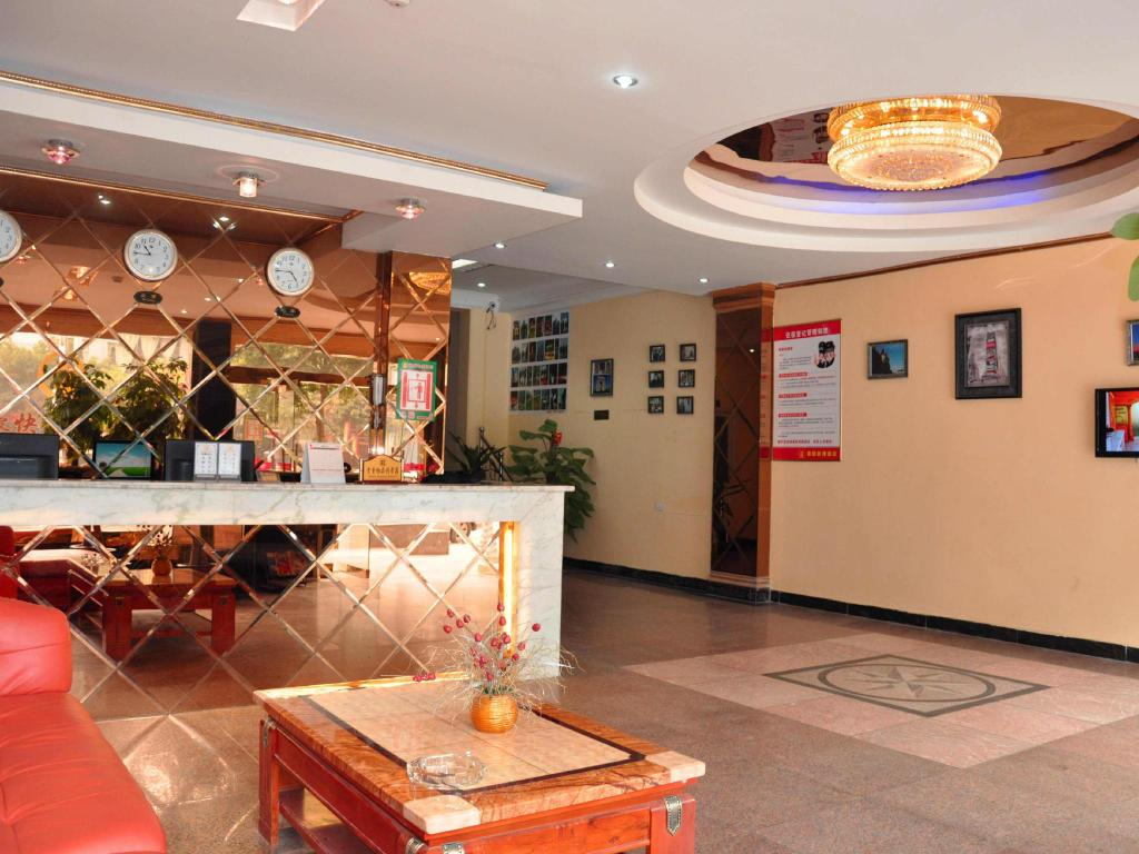 ردهة فندق جيلين كينج هوم (Guilin King Home Hotel)