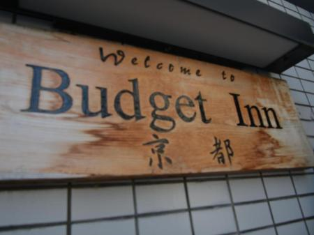Exterior view Budget Inn Kyoto