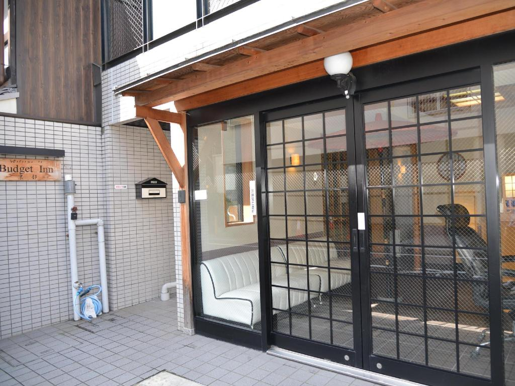 More about Budget Inn Kyoto