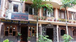 Golden Gate Guest House