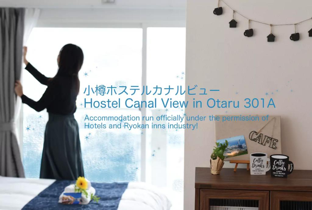 Hostel C View No 301 A
