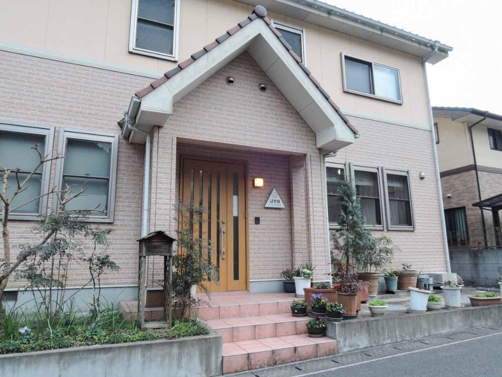 More about Beppu Yukemurinooka Youth Hostel