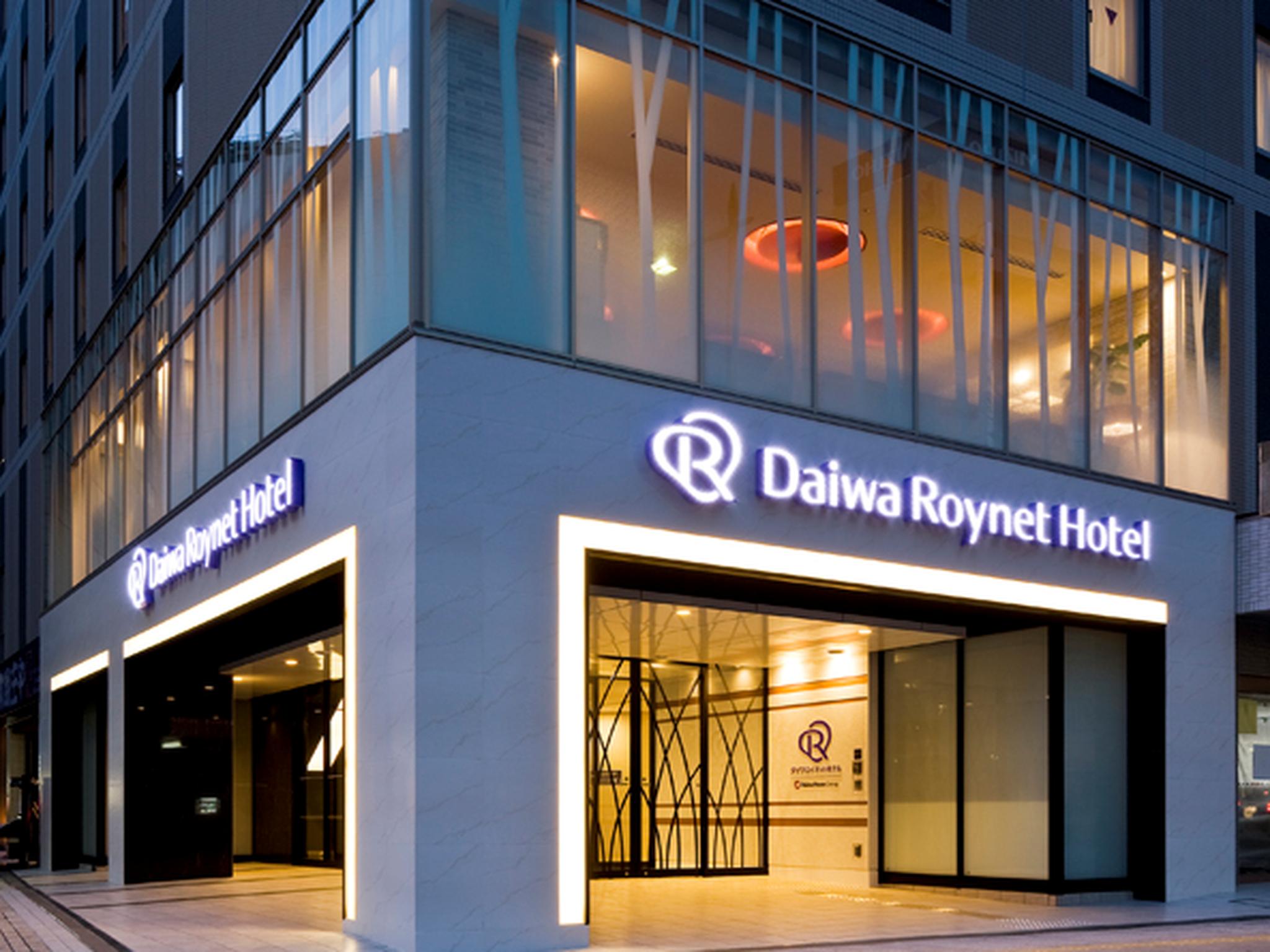 daiwa roynet hotel hamamatsu in japan room deals photos reviews rh agoda com