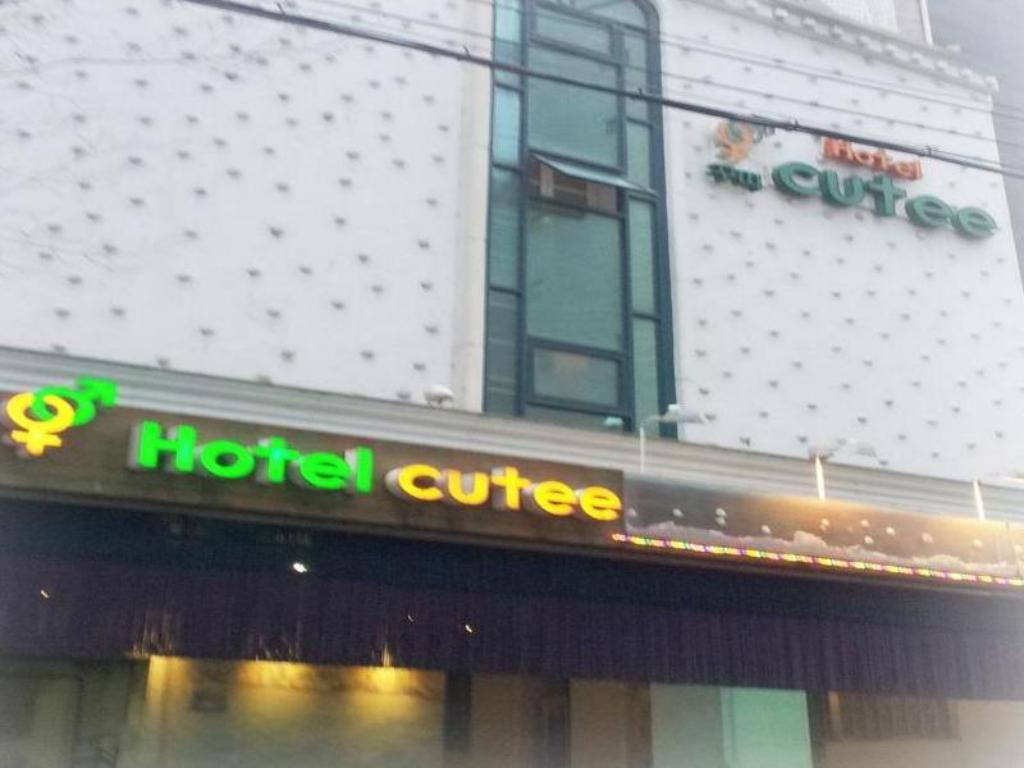 More about Hotel Cutee Gangnam