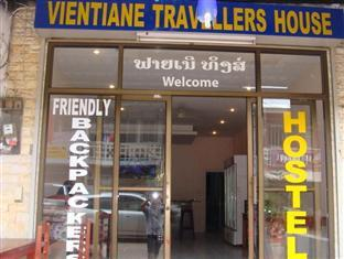 Vientiane Travellers House