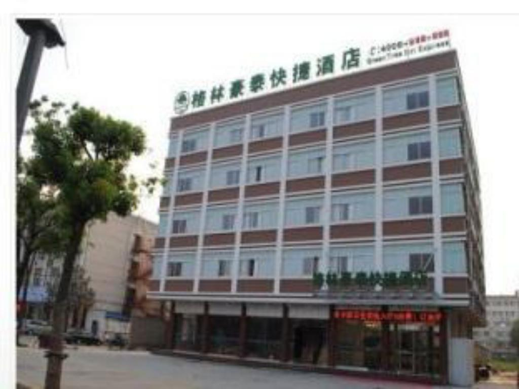 GreenTree Inn Jingjiang Bus Station Express Hotel