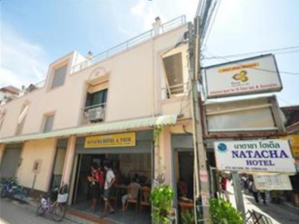 More about Natacha Hotel