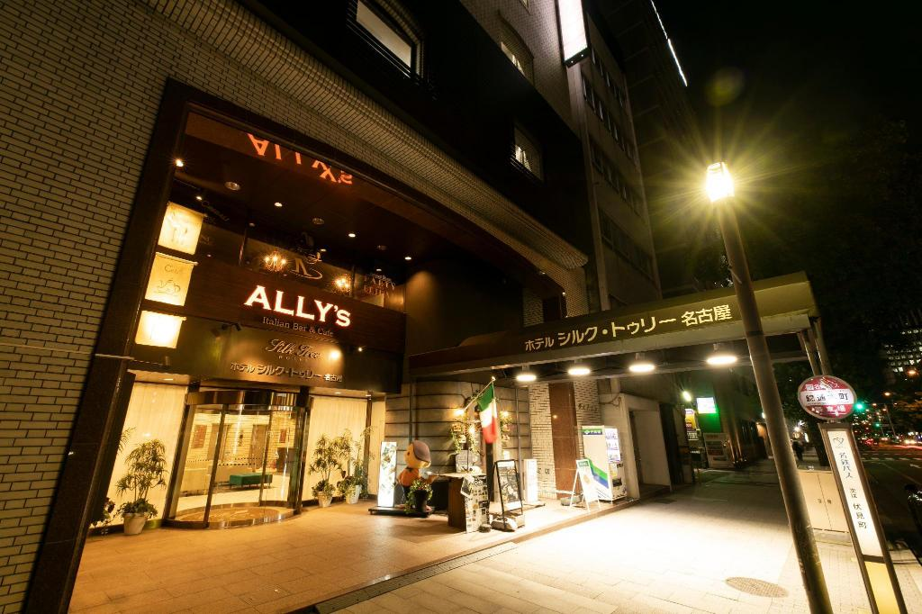 More about Hotel Silk Tree Nagoya