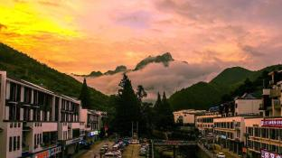 Huangshan Of Tianya Off Inspirations Hotel