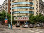Vienna Hotel Guilin Shanghai Road Branch