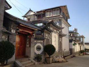 Dali Lily Pad Inn & International Guest House