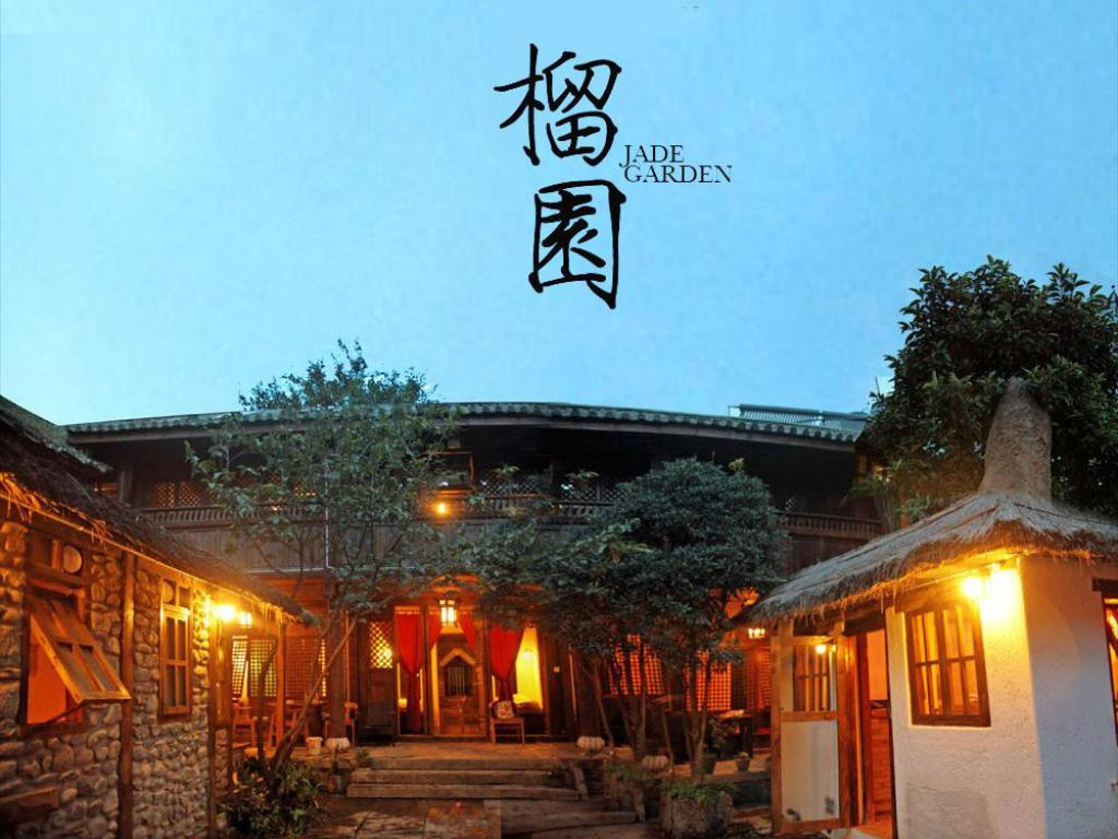 More about Dali Jade Garden Inn