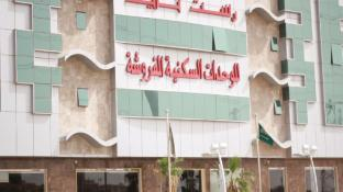 Rest Night Hotel Suites- AL Falah