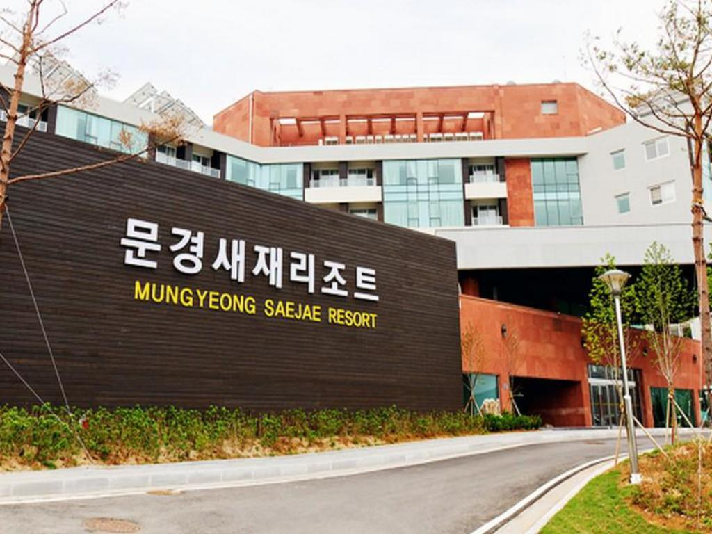 More about Mungyeong Saejae Resort