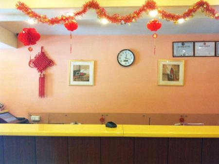 Reception Home Inns Shanghai Lujiazui Dongfang Road Branch
