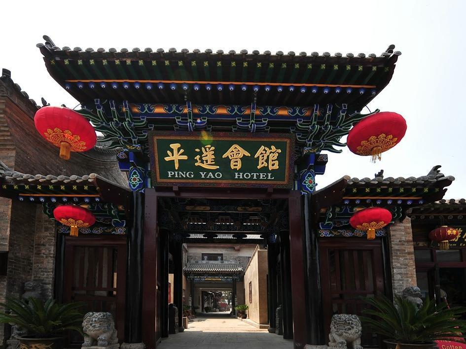 6 night best jinzhong hotel deals in 2019 china rh agoda com