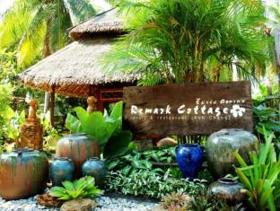 Remark Cottage Resort & Restaurant