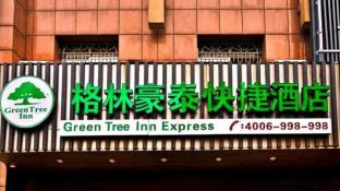 GreenTree Inn Hangzhou East Train Station