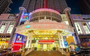 Vienna International Hotel Beihai Beibuwan Square Branch