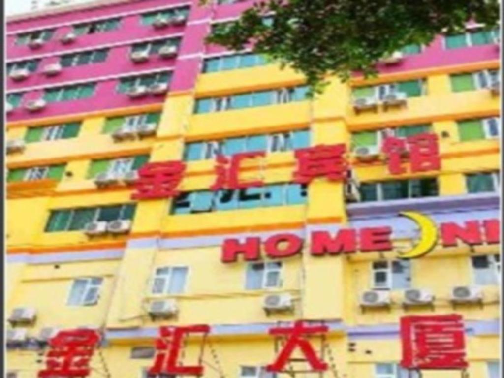 7 Days Inn Guangzhou Fang Cun Branch Best Price On Jinhui Hotel In Guangzhou Reviews
