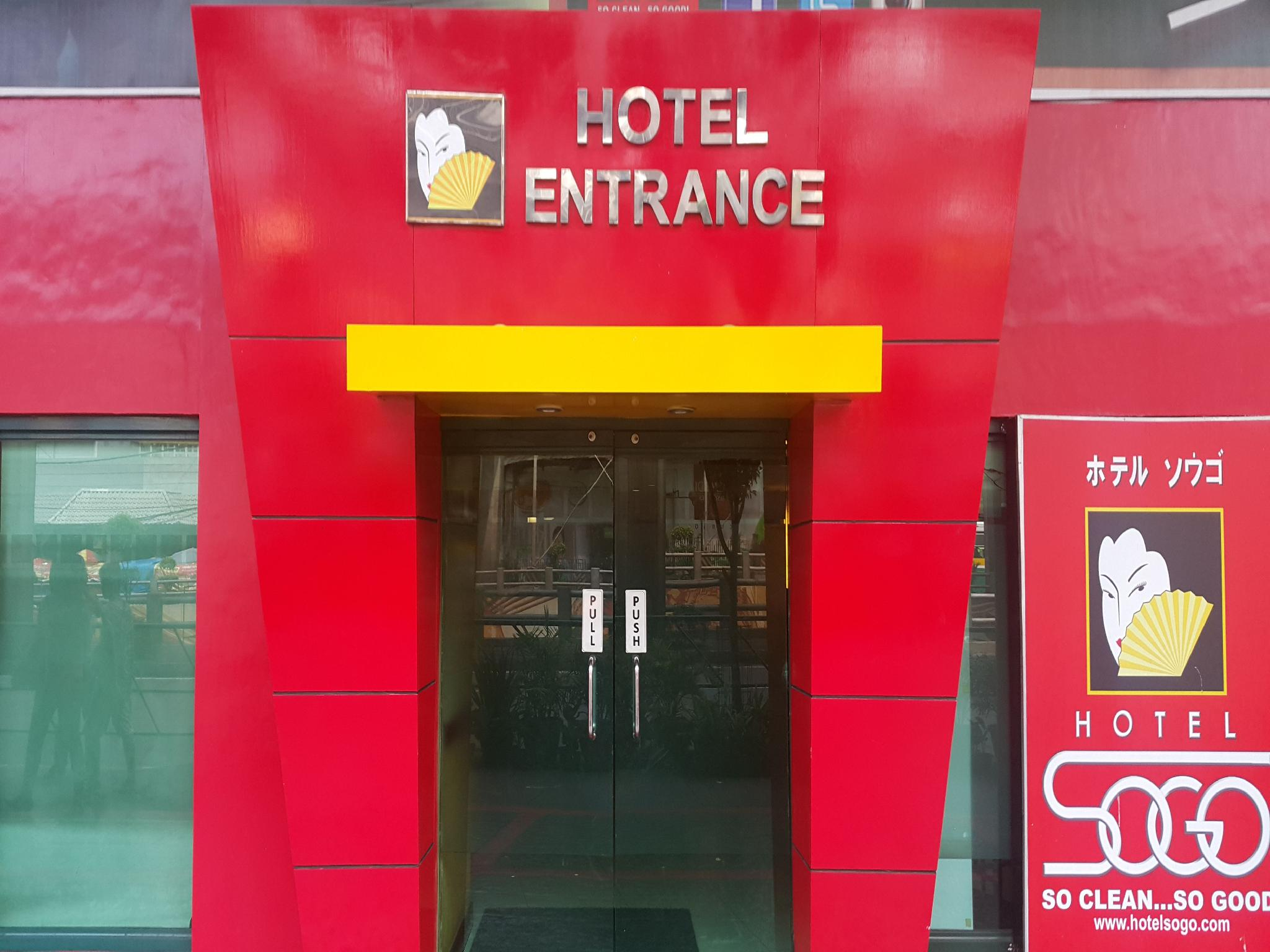 Hotel Sogo Edsa Cubao In Manila Room Deals Photos Reviews