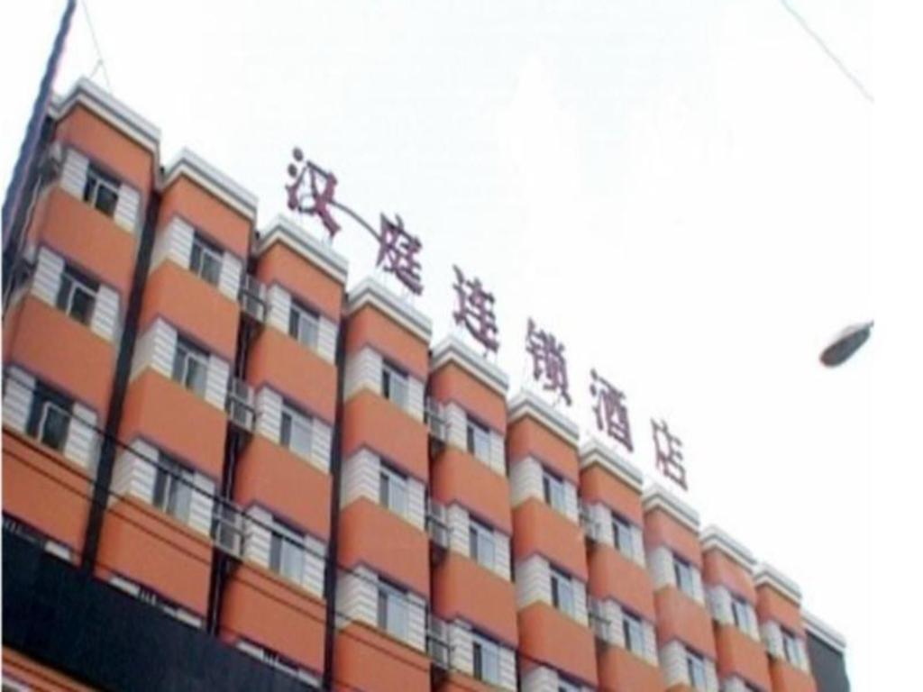 Hanting Hotel Changchun Street Hotel in China - Room Deals