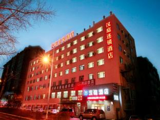 Hanting Hotel Changchun Hongqi Street Changying Branch
