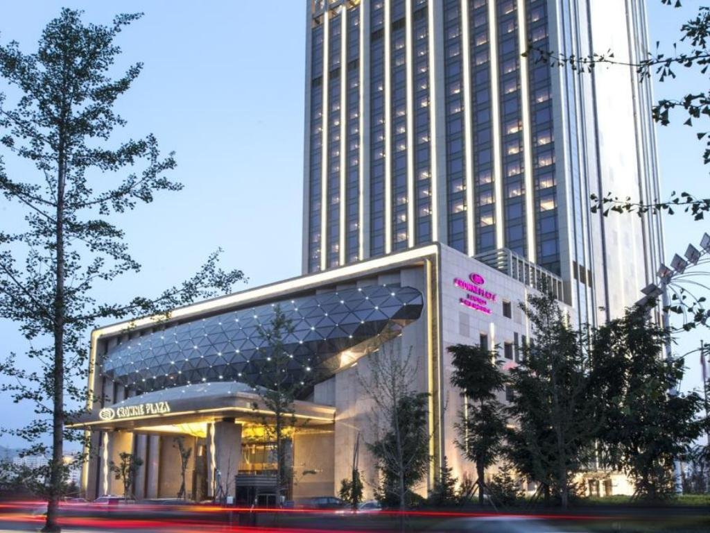 More about Crowne Plaza Hotel Lanzhou