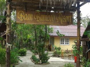 Baan Bamboo Resort