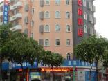 Hanting Hotel Xiamen West Hexiang Road Branch