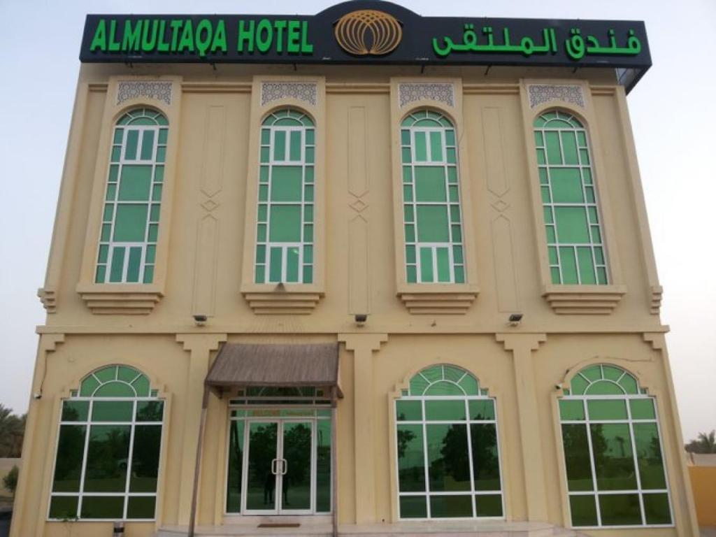 More about Al Multaqa Hotel
