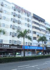 Hanting Hotel Shenzhen Sea World Branch