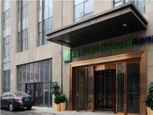Holiday Inn Express Shenyang Golden Corridor