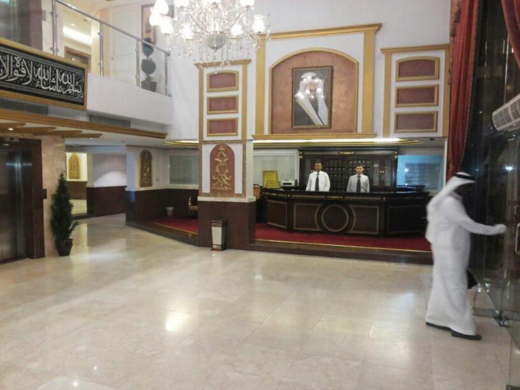 Foyer Al Hamra Palace - Al Steen Branch