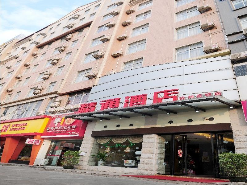 hotels near qinzhou bay wetlands of guangxi qinzhou best hotel rh agoda com