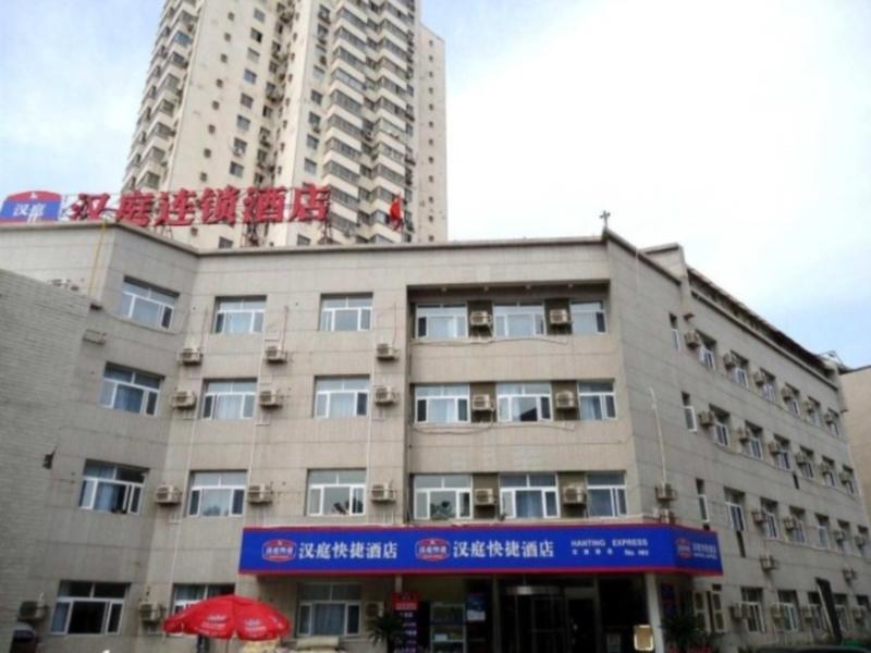 10 best zhengzhou hotels hd photos reviews of hotels in zhengzhou rh agoda com