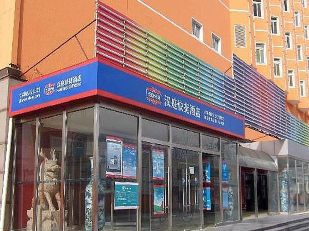 7 Days Inn Beijing Huamao Center Branch Best Price On Hanting Express Beijing Chaoyang Caiman Street